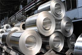 aluminium rol